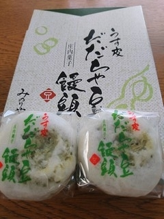 sだだちゃ豆饅頭