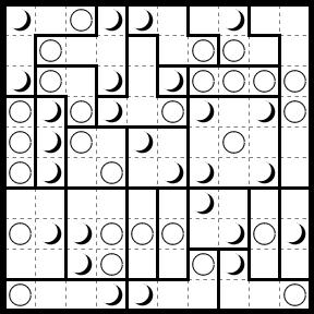 月か太陽 018