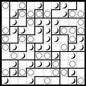 月か太陽 019
