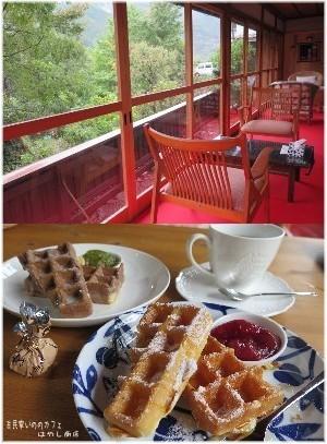 古民家いののカフェはやし商店