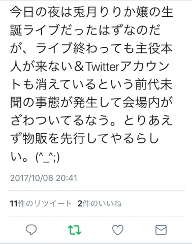 1_20171009104505a22.jpg