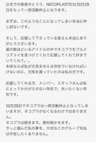 1_20171009132006345.jpg
