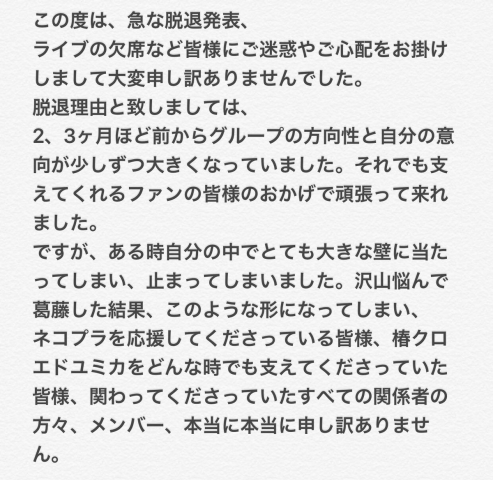 1_20171009132136d8a.jpg
