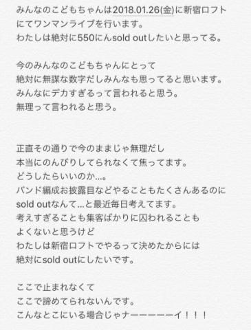 1_20171116053350146.jpg