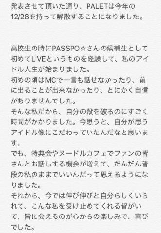 1_20171129223732b7b.jpg