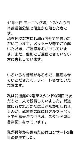 1_20171213115919167.jpg