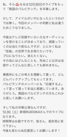 1_20171214135454a3f.jpg