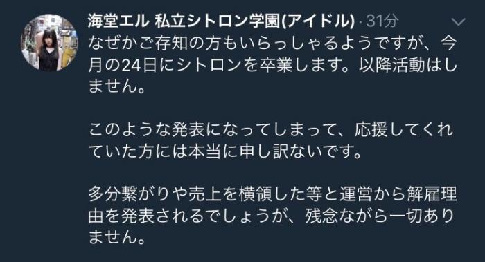 1_20171218090513c02.jpg