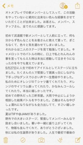 1_20171218214906f61.jpg