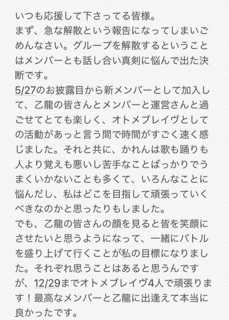 1_201712182149396c3.jpg