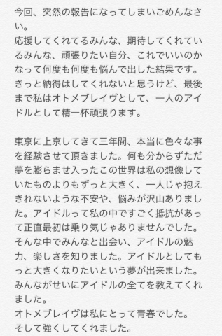 1_2017122123564136e.jpg