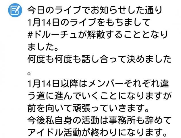 1_20171222000419f78.jpg