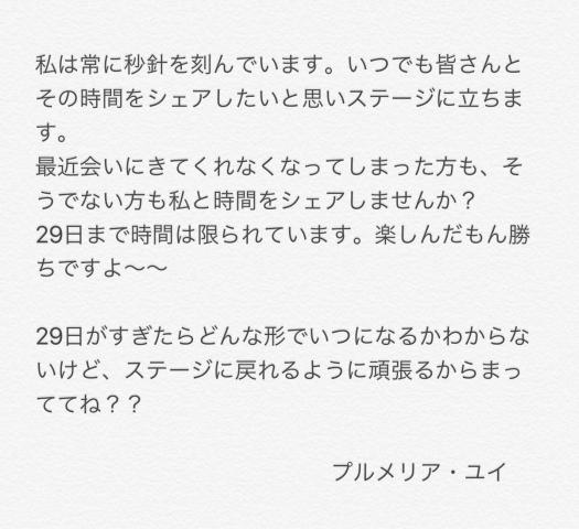 2_20171009132007922.jpg