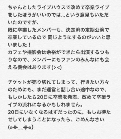 2_20171113143749da6.jpg