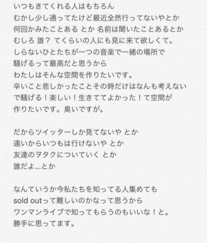 2_2017111605335173d.jpg