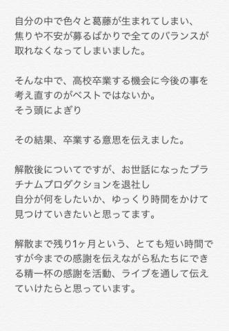 2_2017112922423562f.jpg