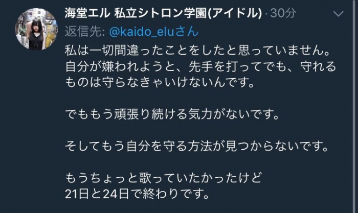 2_20171218090514adc.jpg