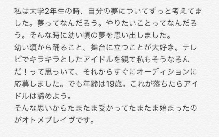 2_20171218214823ec4.jpg