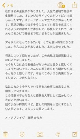 2_20171218214907e6c.jpg