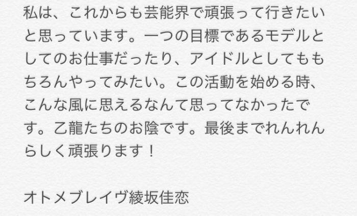 2_20171218214941dac.jpg