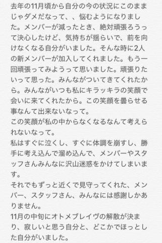2_20171221235643f5d.jpg