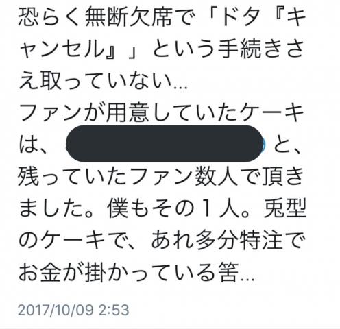 3_20171009104508b9d.jpg