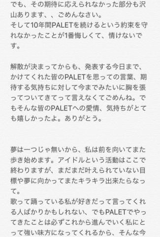 3_201711292237342da.jpg