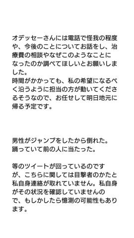 3_20171213120018f1a.jpg