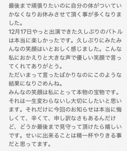 3_201712212356434a1.jpg