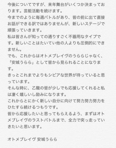 4_201712182148266c9.jpg