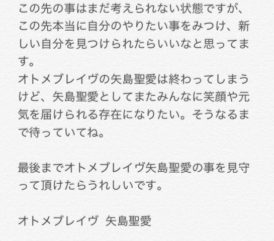 4_20171221235645abb.jpg