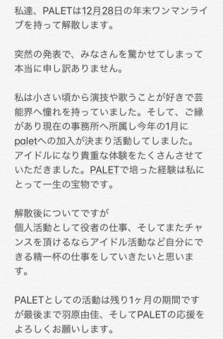 DPzUKYSUIAIFNqJ_20171129224547f60.jpg
