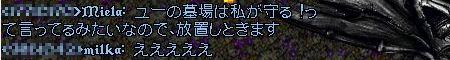 11_20171107134803fd2.jpg