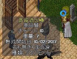 5_20171003193237e67.jpg