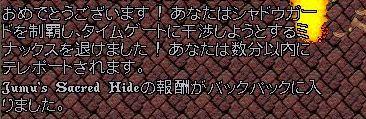 8_20171031224826c3d.jpg
