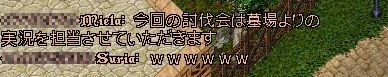 8_2017110713401989c.jpg