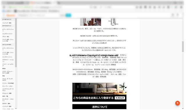 2017_10_14_d.jpg