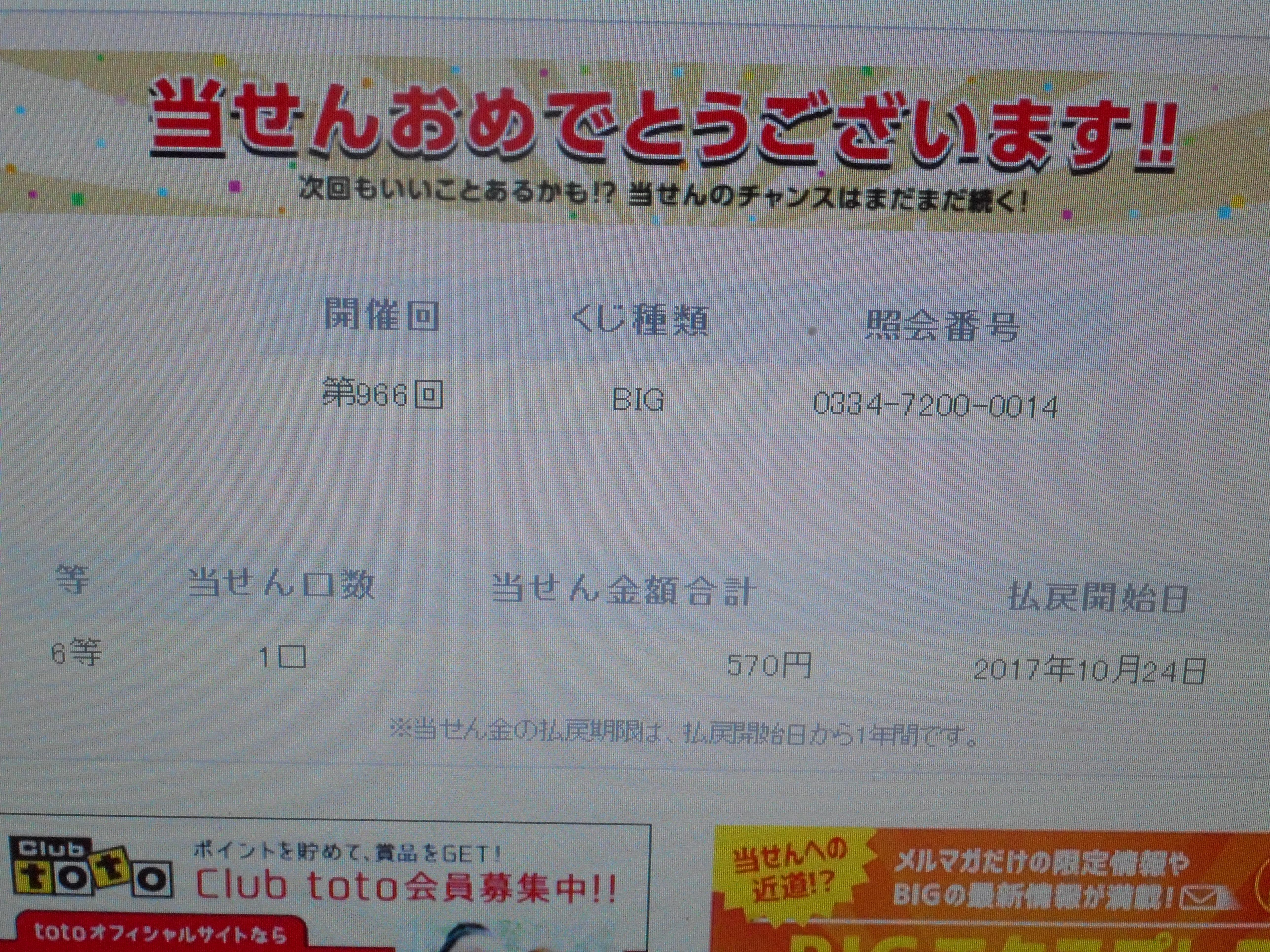 DSCN0775.jpg