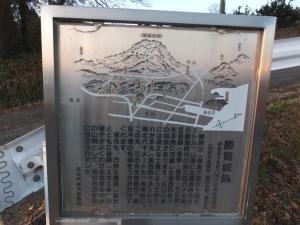 勝賀城/03案内