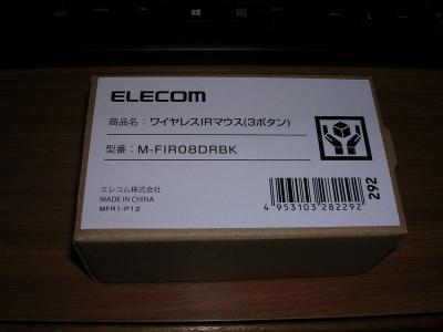 M-FIR08DRBK_01.jpg