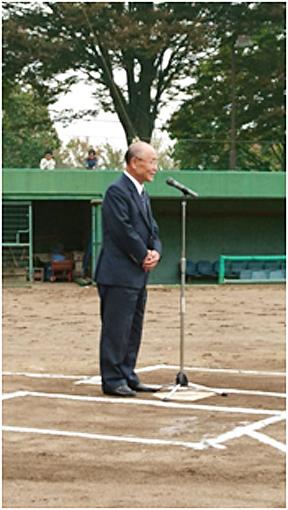 相川市長挨拶