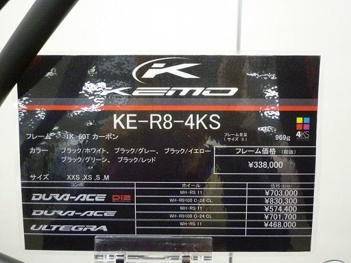 P1080259.jpg