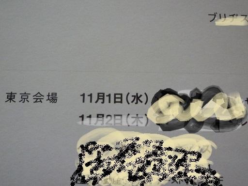 P1080303-2.jpg