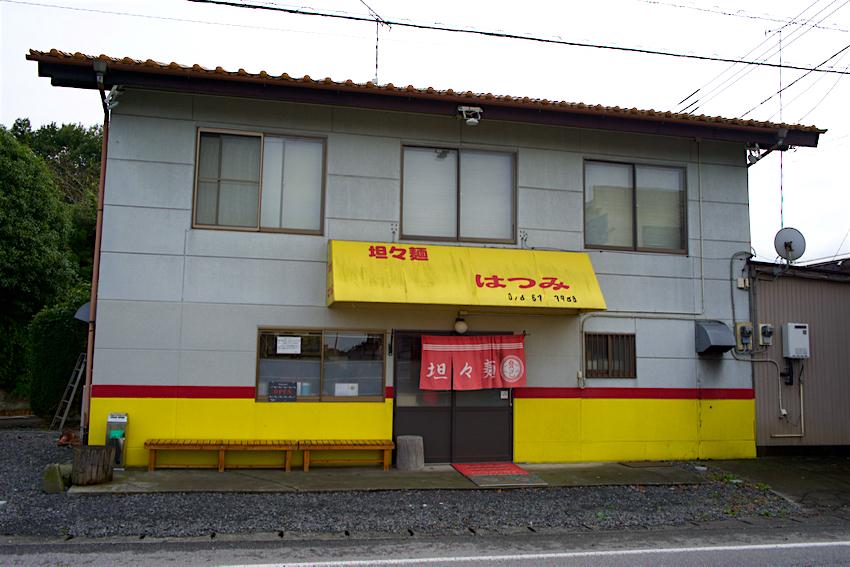 担々麺専門 發巳@芳賀町祖母井 外観