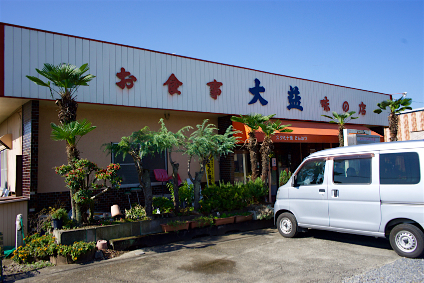 大益ドライブイン@栃木市西方町 外観