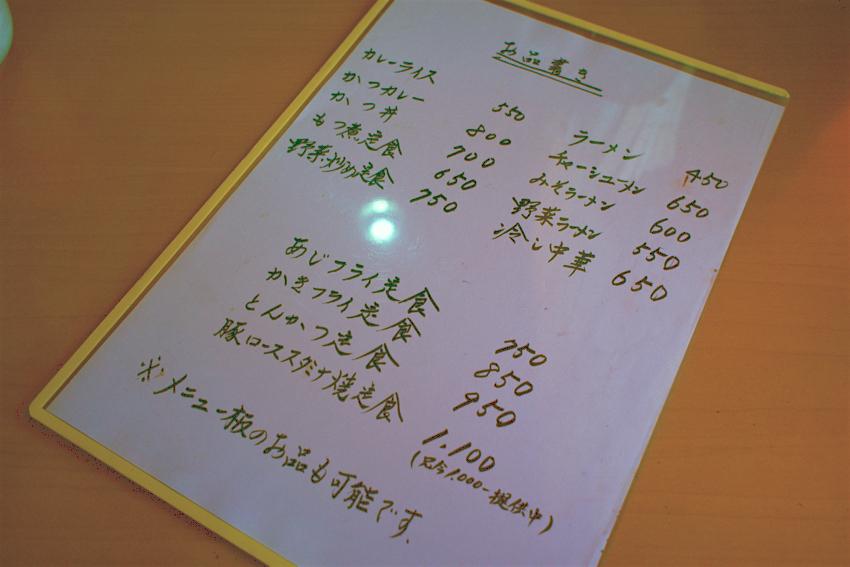 大益ドライブイン@栃木市西方町 メニュー