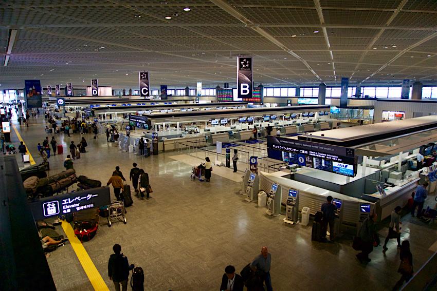 心配ないさGUAM 1日目 成田空港第一ターミナル 南ウィング