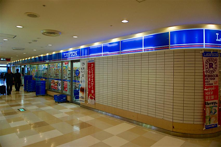 心配ないさGUAM 1日目 成田空港第一ターミナル ローソン