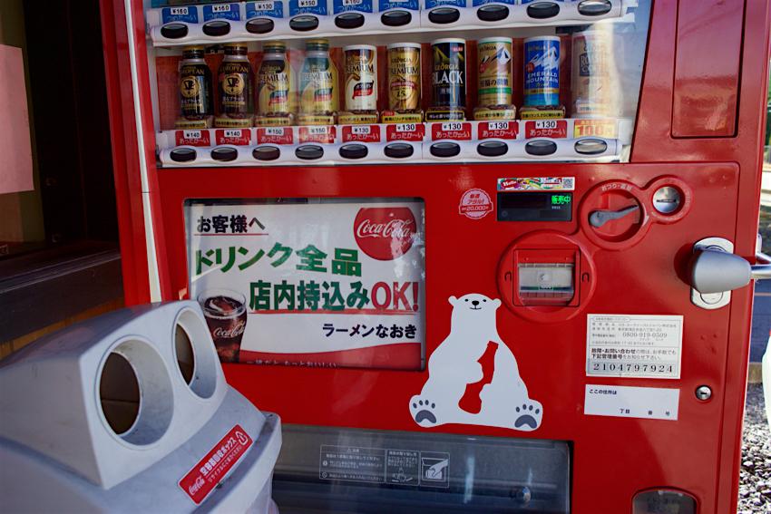 麺者いふう@小山市犬塚 販売機