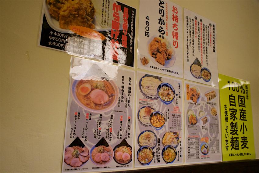 麺者いふう@小山市犬塚 メニュー